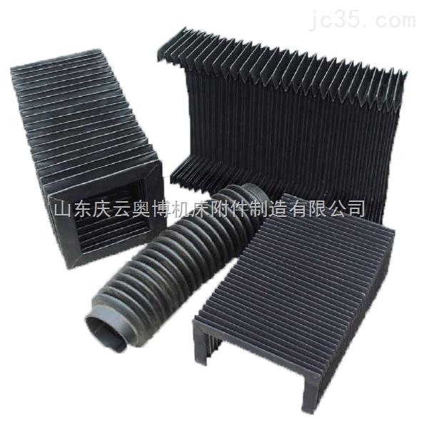 机床风琴式防护罩 柔性风琴式防护罩 机床防护罩