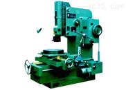 B5020E-机械插床