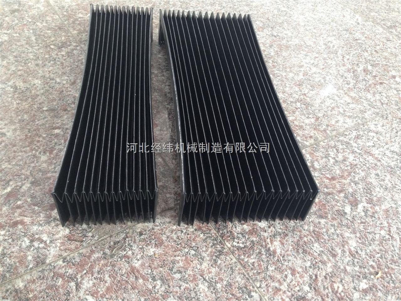 伸缩式机床导轨防尘罩,耐高温风琴式防护罩