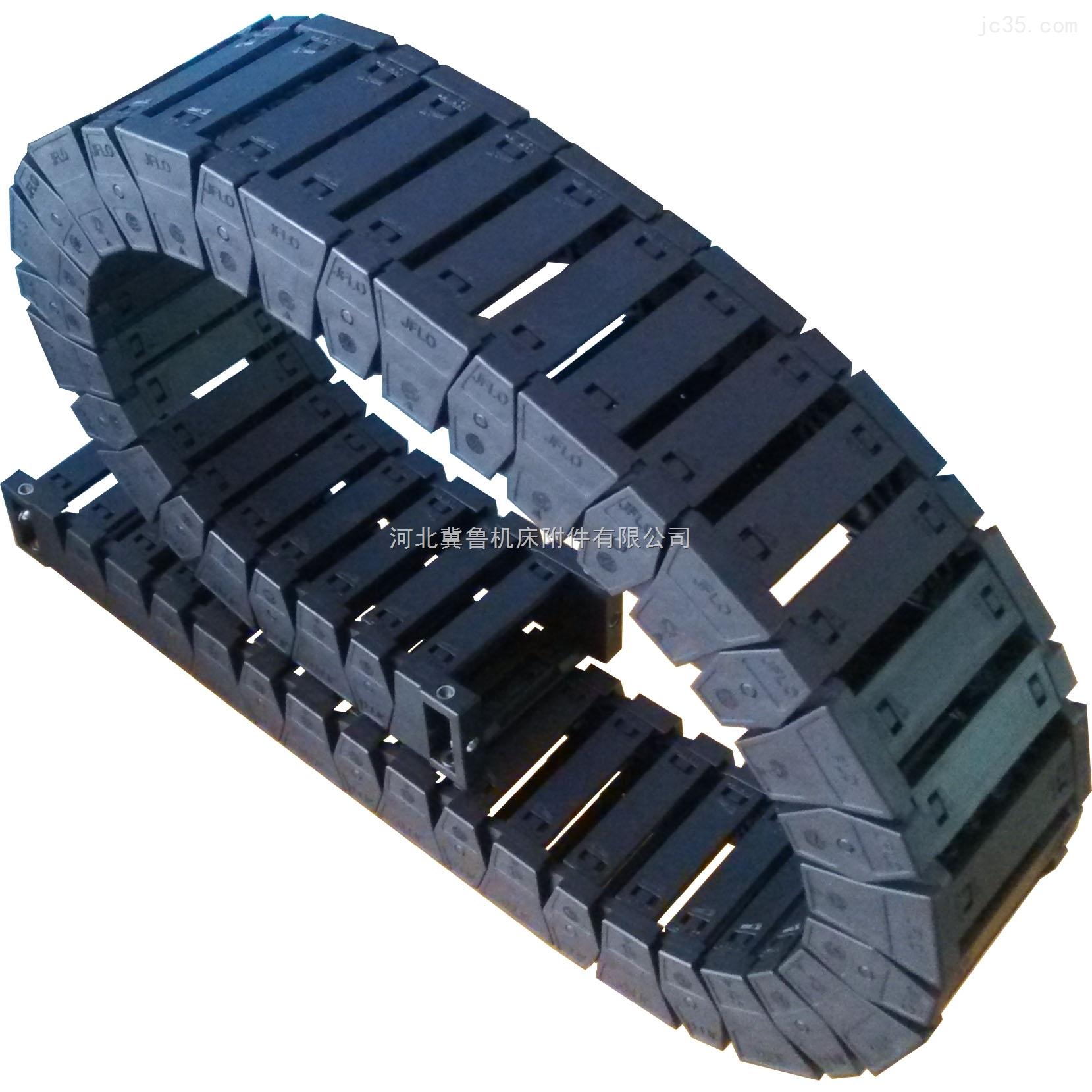 自动化机械增强型封闭式塑料拖链