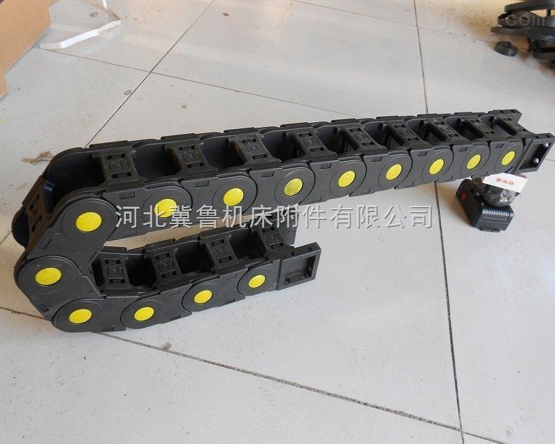 加长版耐磨损优质尼龙穿线塑料拖链