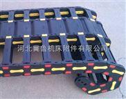 7*7轻型电缆穿线油管塑料拖链厂