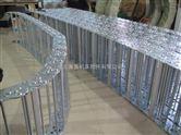 打孔式耐酸碱机床附件除尘钢铝拖链