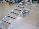 环保机械铁架支撑高性能除尘钢铝拖链