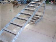 TL29框架式载重型除尘穿线钢铝拖链