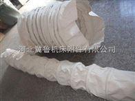 散装机帆布水泥除尘伸缩布袋供应