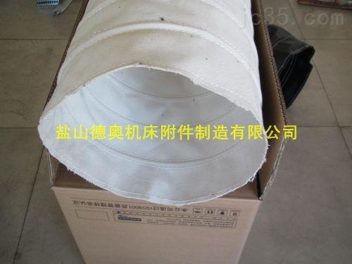 南通专业定制310*980熟料散装机伸缩帆布袋厂家