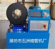 wz-80s型全自动高精度数控液压缩管机