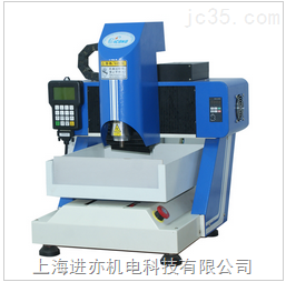 电动数控小型模具制造精雕机