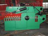 200吨鳄鱼剪切机