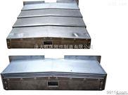宁波杭州不锈钢钢板防护罩 友嘉加工中心钢板防护罩 钣金护罩