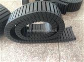 机械电缆保护坦克链 塑料拖链 型号齐全