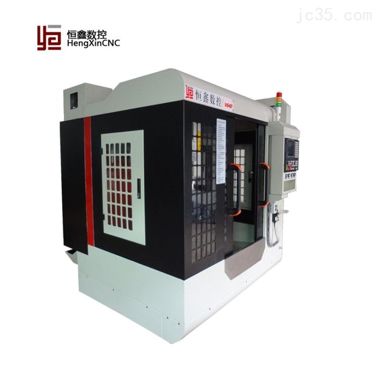 恒鑫V630数控加工中心cnc数控加工中心