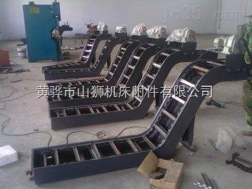 数控机床链板排屑机