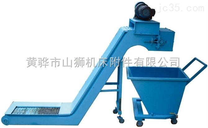供应数控机床排削器