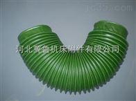 耐高温伸缩管 油缸防护罩