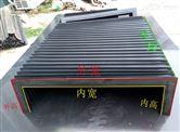 无锡上海数控龙门钻床横梁导轨风琴防护罩定做厂家