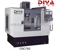 CNC750加工中心