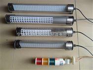 宁波LED机床工作灯供应商