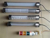 齐全济南LED机床灯