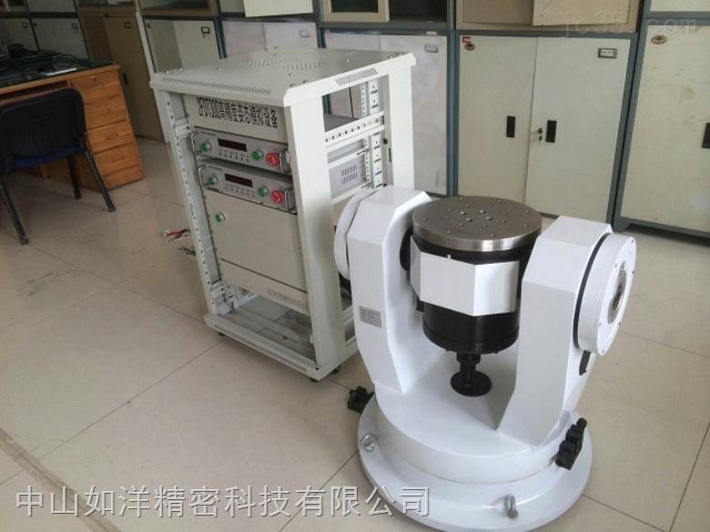 如洋双轴转台ROYAL-2ZF,北京上海西安双轴速率位置转台,转台厂家