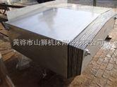 优质机床钢板防护罩、优质不锈钢防护罩