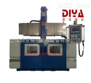 DY1400动梁式雕铣机
