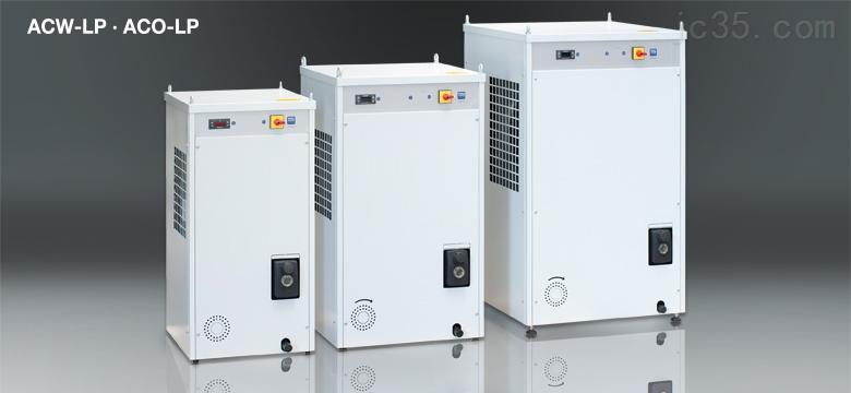 ACL-035PT激光器水冷机