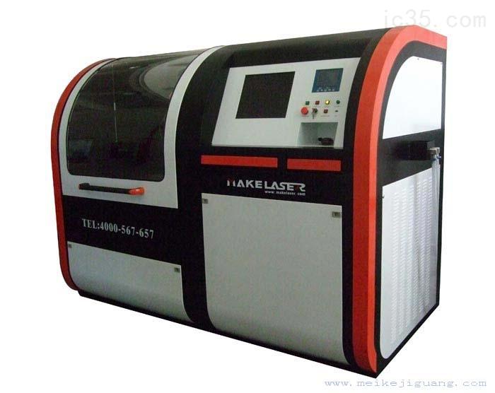 金属激光切割机经济型MK0303