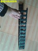 TL25*38桥式塑料拖链现货供应【一米起订】