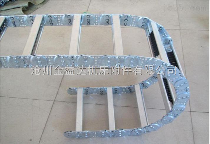 TL95钢铝拖链