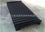 落地镗床风琴防护罩推荐