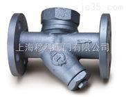 ST-T3A-台湾317热动力式疏水阀上海总代理