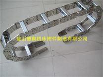 液压软管保护能源钢制拖链自产自销