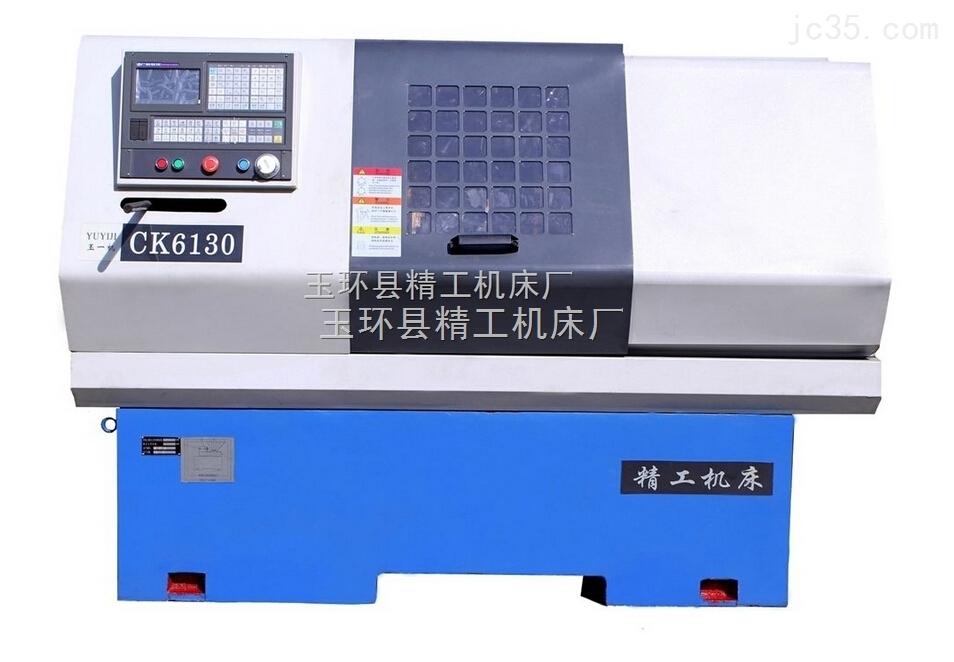 CK0650数控车床