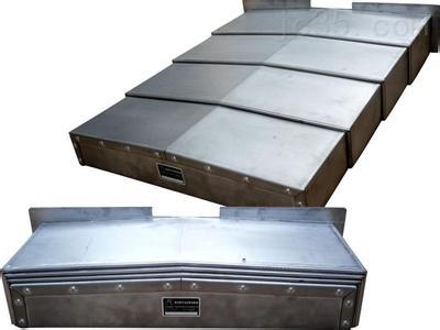 供应钻铣镗磨多功能机床防护罩