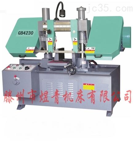 GB4230卧式双立柱金属带锯床(龙门式)