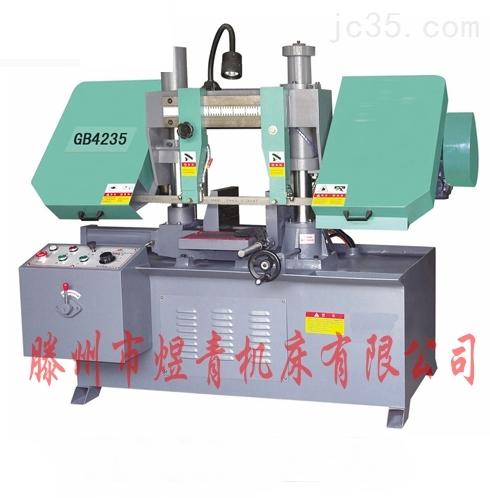 GB4235卧式双立柱金属带锯床(龙门式)