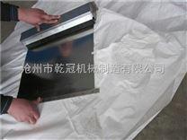 卷帘式防护罩