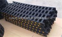 锦州桥式电缆拖链 加强型工程塑料拖链 大连封闭式拖链
