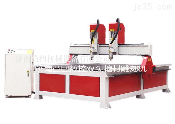 供应棺材雕刻机生产厂家 棺材雕刻机 1325棺材木工雕刻机
