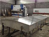 专业设计加工中心钢板防尘罩