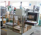 粉末冶金液压机应用