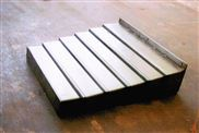 竞技宝式磨床钢板防护罩   机械导轨钢板护罩