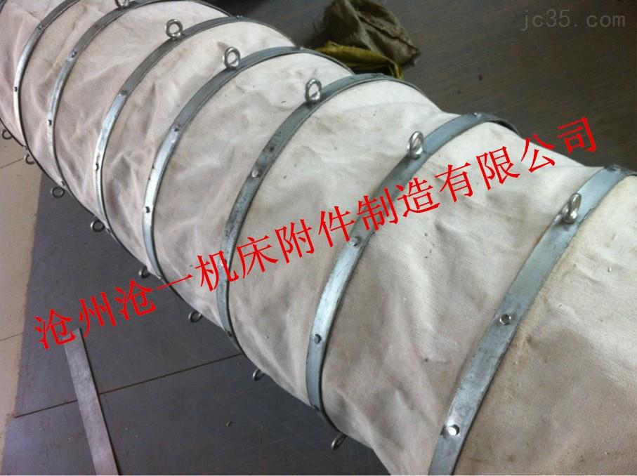 干灰散装机除尘伸缩帆布布袋生产商