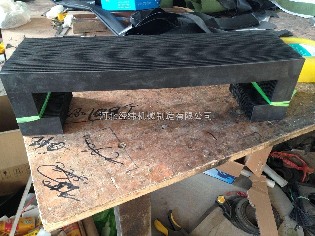 机床风琴防护罩 机床弹性皮腔厂家