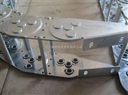 质开槽机穿线线缆钢制拖链