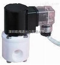 进口四氟塑料电磁阀|塑料王电磁阀|PTFE电磁阀