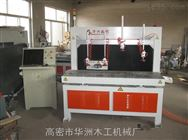 华洲全自动数控钻孔机 木工钻孔机 台式钻床 木工数控钻床厂家