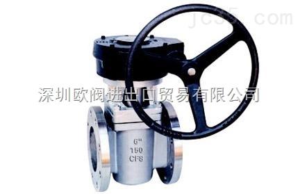进口美标不锈钢旋塞阀|进口高压旋塞阀|不锈钢法兰旋塞阀